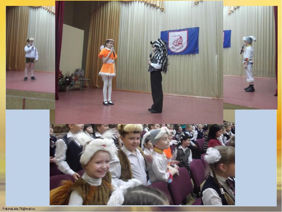 Открытое мероприятие «Зелёный дом» FokinaLida.75@mail.ru