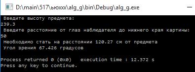 hello_html_m72fb1c1e.png