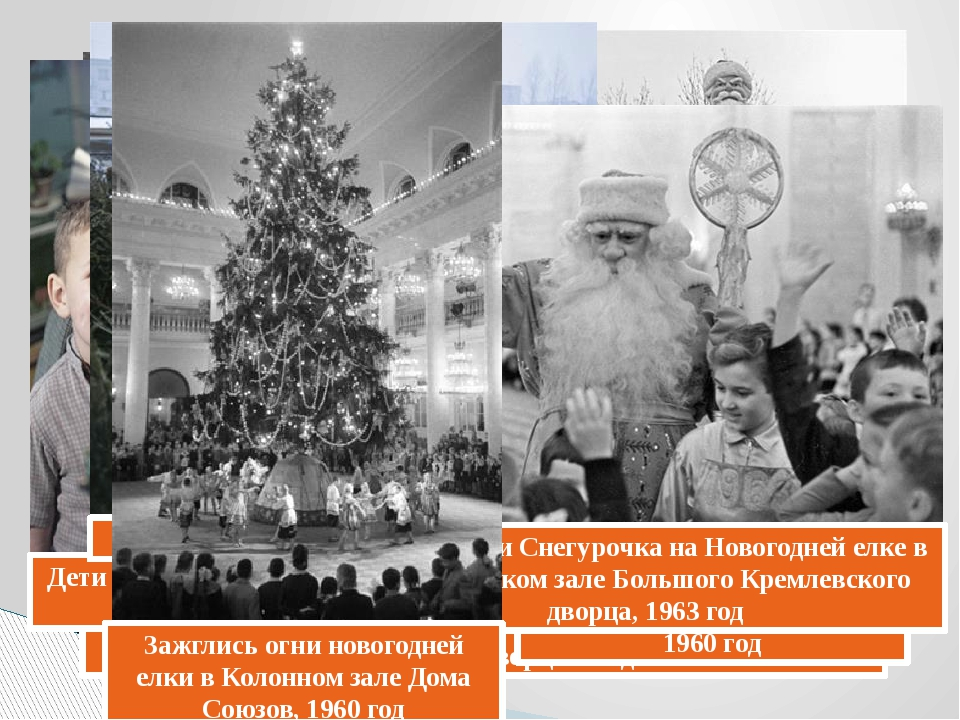 Самодеятельный ансамбль бальных танцев автозавода им. Лихачева открывает Ново...