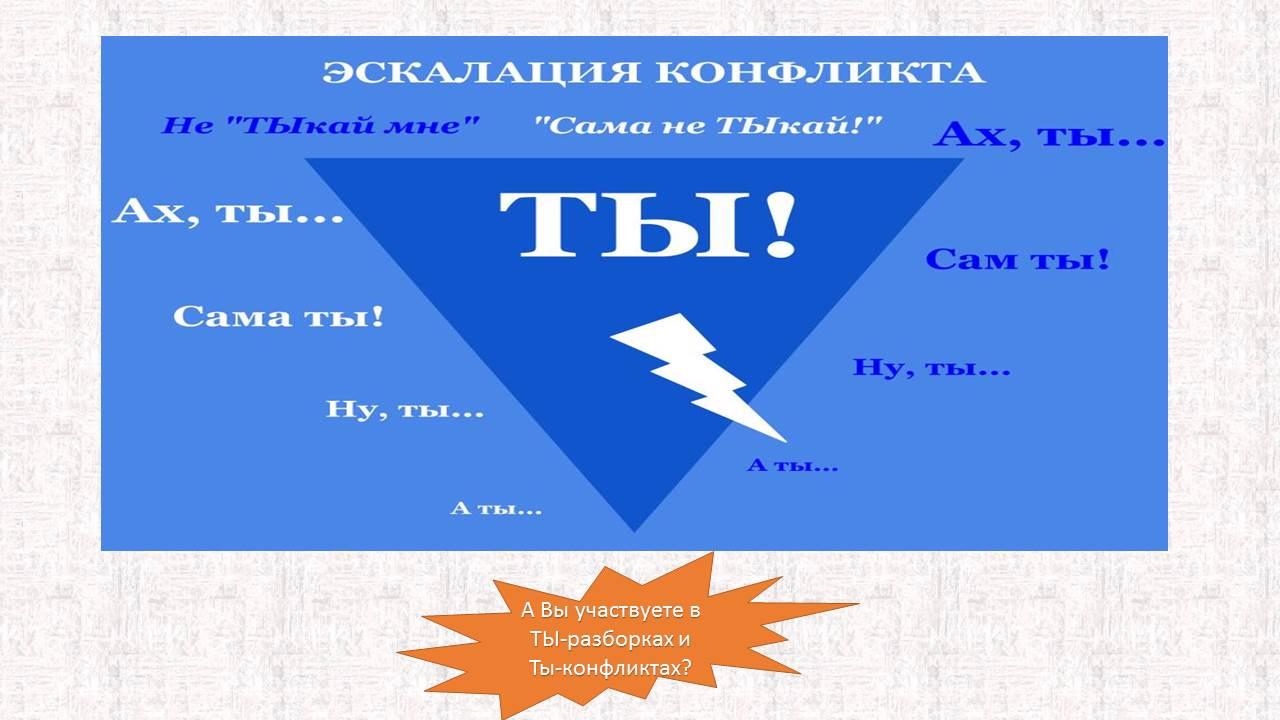hello_html_11712e3b.jpg