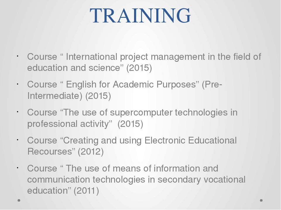 "TRAINING Course "" International project management in the field of education..."