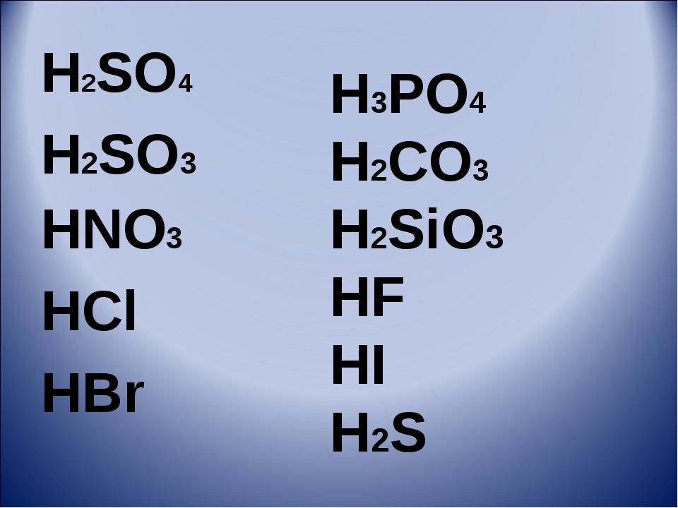 H3PO4 H2CO3 H2SiO3  HF HI H2S H2SO4 H2SO3 HNO3 HCl HBr