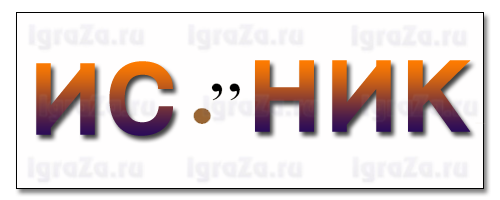 hello_html_m7309fe75.png