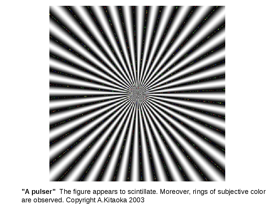 """""""A pulser"""" The figure appears to scintillate. Moreover, rings of subjective c..."""