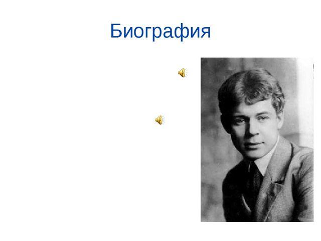 Родился в селе Константиново Рязанской губернии в крестьянской семье, отец —...