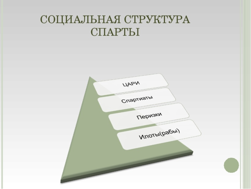 hello_html_m3114e52.jpg