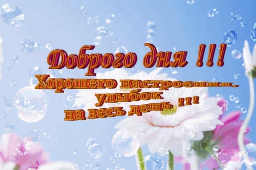 hello_html_16a561b4.jpg