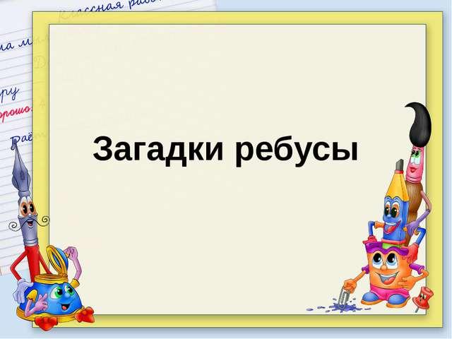 hello_html_m1d8ef488.jpg