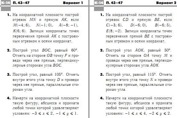 hello_html_m5e45ac55.png