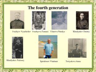 The fourth generation Ivachyov Vyacheslav Ivachyova Tamara Ulanova Natalya K