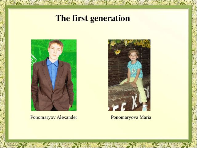 The first generation Ponomarev Alexander Ponomareva Marya Ponomaryov Alexand...