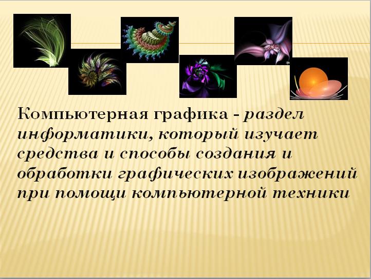 hello_html_m44e365b3.png