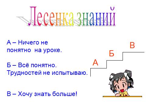 hello_html_44f63b31.png