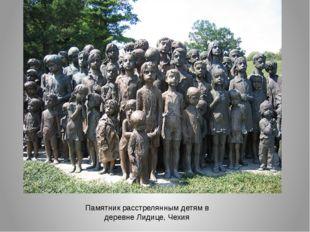 Памятник расстрелянным детям в деревне Лидице, Чехия
