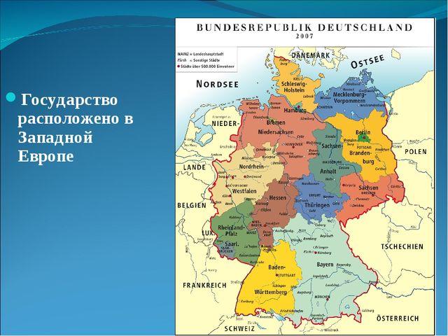 Государство расположено в Западной Европе