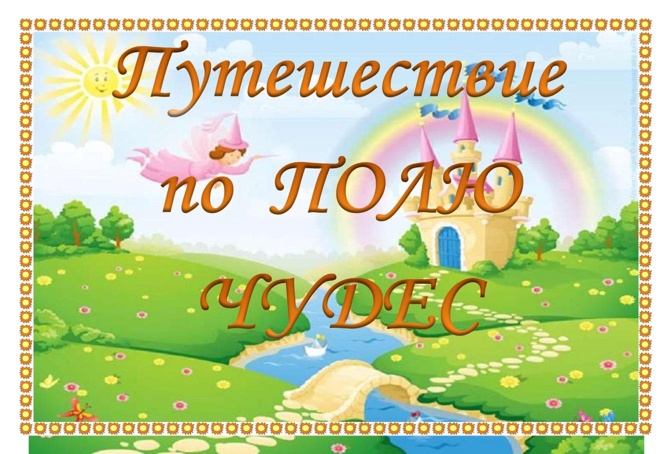 hello_html_m200ab7d.jpg