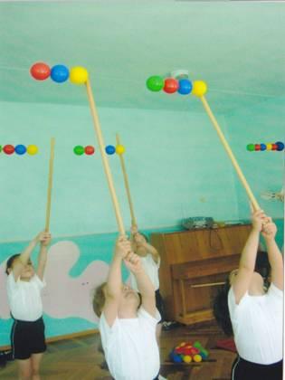Физ инвентарь для детского сада