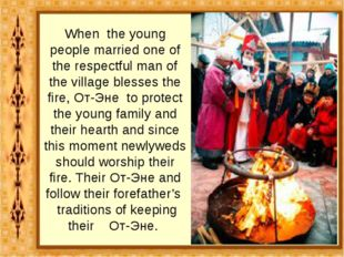 When the young people married one of the respectful man of the village blesse