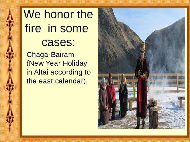 We honor the fire in some cases: Chaga-Bairam (New Year Holiday in Altai acco...