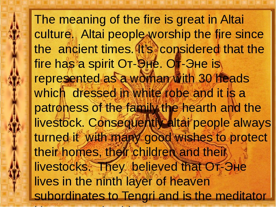 The meaning of the fire is great in Altai culture. Altai people worship the...