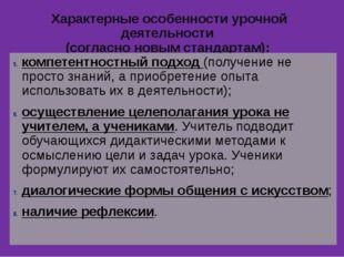 Материалы для презентации были взяты из лекций Чернилевской Ольги Николаевны,