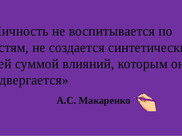 Ключевые компетентности ( А.В.Хуторской) Ценностно –смысловые Общекультурные...