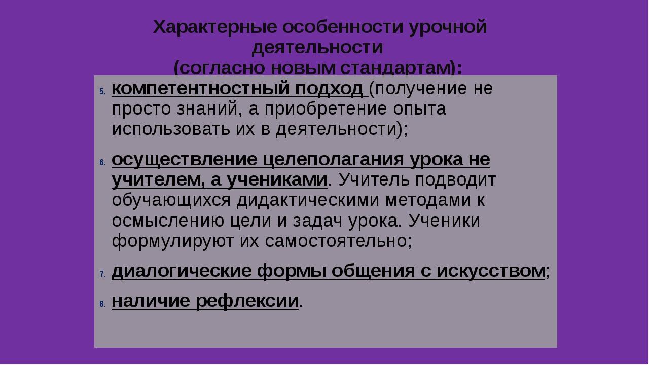 Материалы для презентации были взяты из лекций Чернилевской Ольги Николаевны,...
