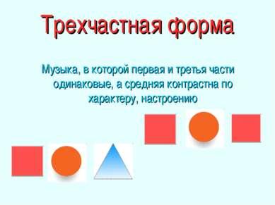 hello_html_646a5731.jpg