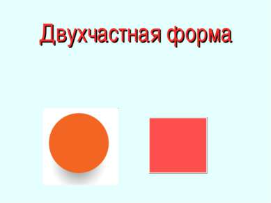 hello_html_m7dee5c73.jpg