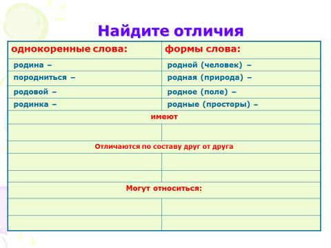 hello_html_m4a9da4b0.png