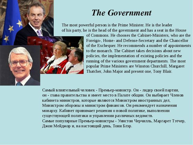 The Government The most powerful person is the Prime Minister. He is the lead...