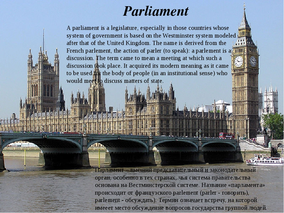 A parliament is a legislature, especially in those countries whose system of...
