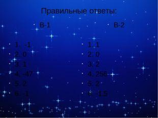 Станция «Конечная» Необходимость решать уравнения не только первой, но и втор