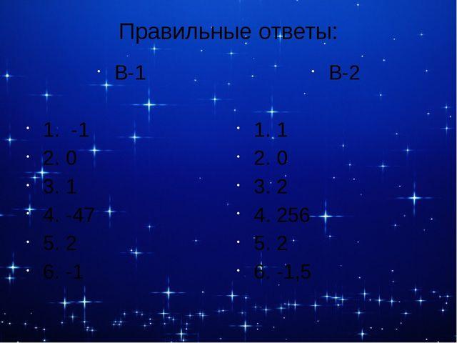 Станция «Конечная» Необходимость решать уравнения не только первой, но и втор...