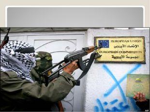 Во все времена фанатики и экстремисты действовали по страшной формуле «Убива