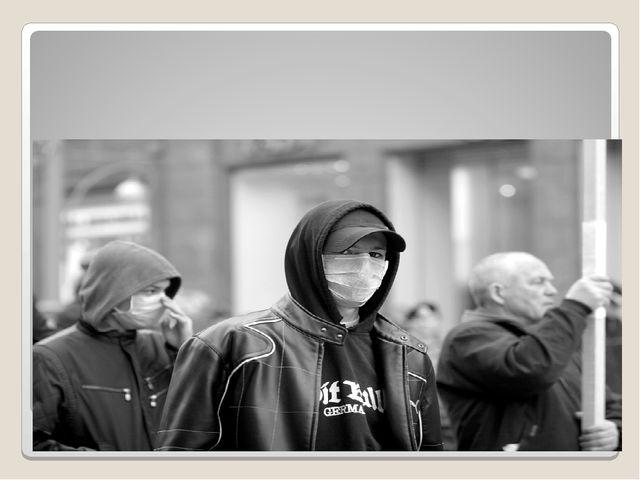 В подавляющем большинстве членами молодёжных экстремистских группировок выст...