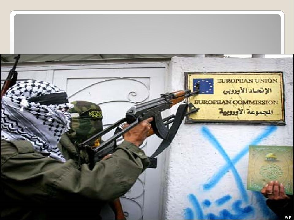 Во все времена фанатики и экстремисты действовали по страшной формуле «Убива...