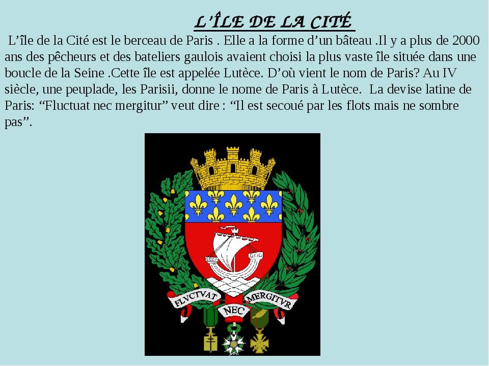 L'ÎLE DE LA CITÉ L'île de la Cité est le berceau de Paris . Elle a la forme...