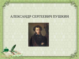 АННА АНДРЕЕВНА АХМАТОВА Д