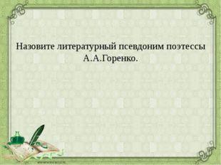 В.П.Астафьев «Конь с розовой гривой» Д