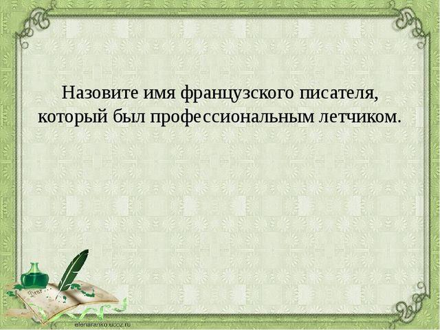 М.Ю.Лермонтов «Бородино» Д