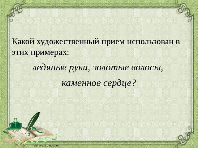 Этот поэт родился 6 июня 1799 года, учился в Царскосельском лицее, автор «По...