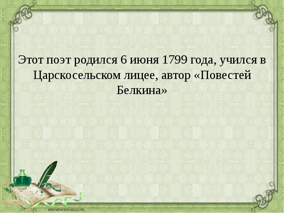 АНТУАН ДЕ СЕНТ-ЭКЗЮПЕРИ Д