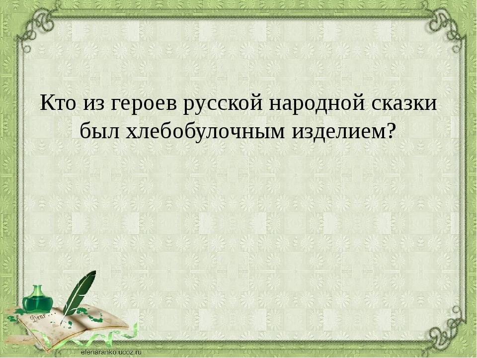 Назовите литературный псевдоним поэтессы А.А.Горенко.