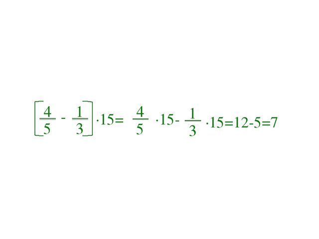 4 5 - 1 3 ∙15= 4 5 ∙15- 1 3 ∙15=12-5=7