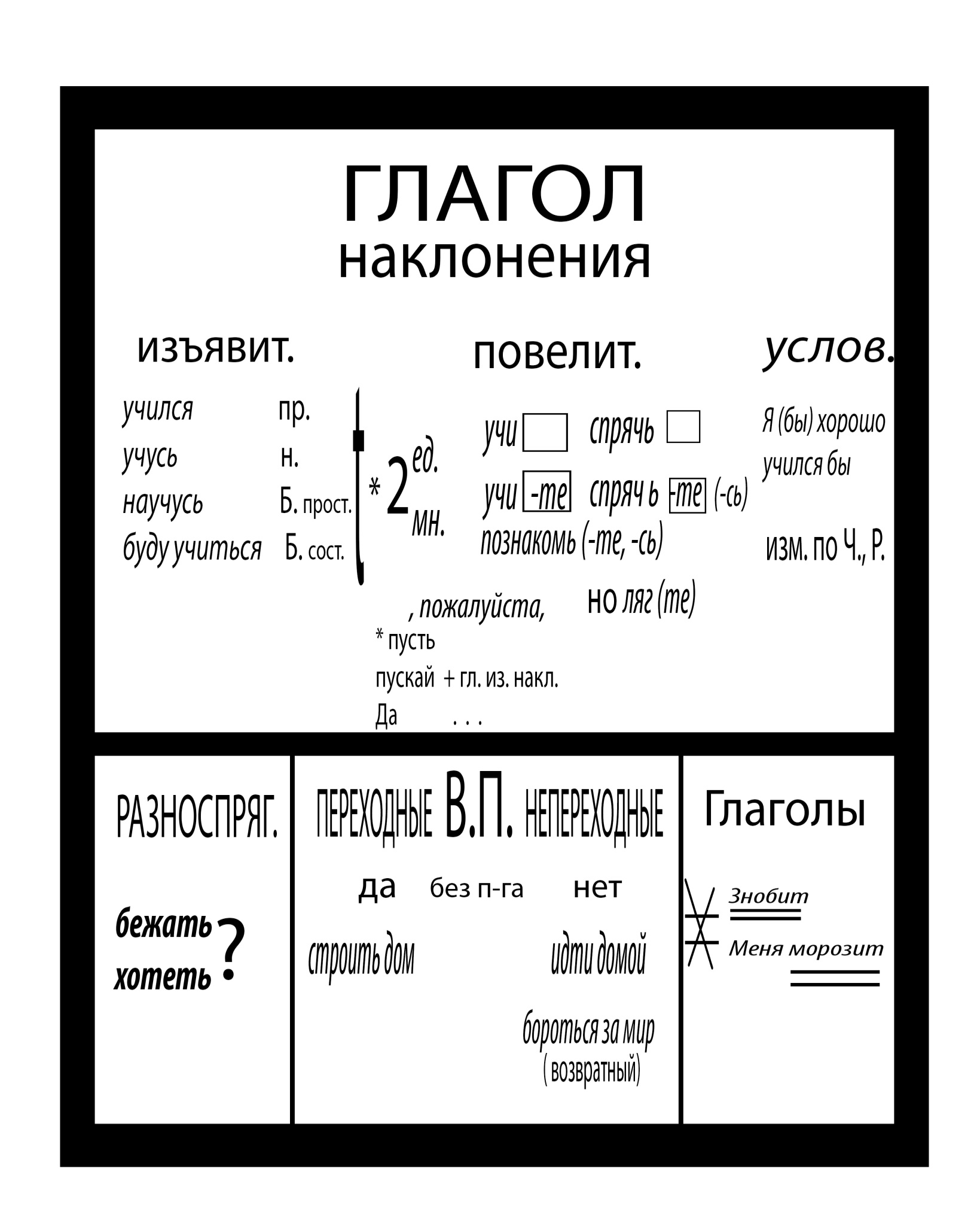 hello_html_m56bb305b.jpg