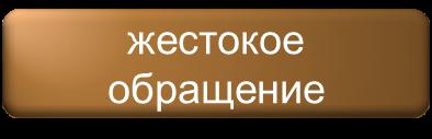 hello_html_m1351e531.png