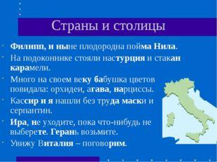 Одноименное название хребта, заповедника, ветра, народности и реки в Восточн