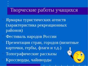 По словам Обручева памятник этому исследователю Сибири имеет 1000км длины, 3
