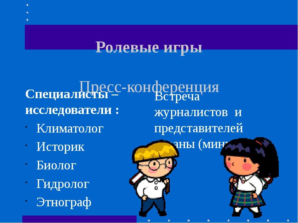 С какими странами граничит Калининградская область России?